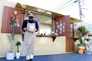 佐賀市水ヶ江にオープンした焼き菓子専門店「Uand(ユーアンド)」