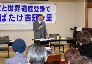 吉野ケ里遺跡の世界遺産登録に向けたシンポジウムで講演する小笠原さん=神埼市中央公民館