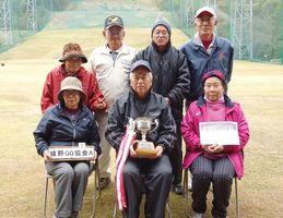 サンゴルフGG12月例会の上位入賞者