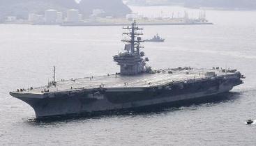 米軍輸送機が沖ノ鳥島沖で墜落