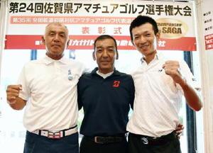 県代表に決まった(左から)青木英樹、島本武司、亀井敏樹=武雄・嬉野カントリークラブ
