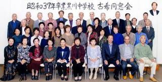 旧黒川中学校(伊万里市黒川町)