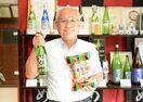 せんべいに合う酒を販売 窓乃梅、歌舞伎揚とコラボ