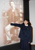 佐野常民記念館のガイドとして善行表彰を受けた森美月さん=佐賀市川副町の佐野常民記念館