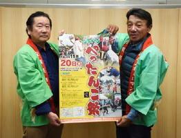 しろいしぺったんこ祭への来場を呼び掛ける実行委員会のPR隊=佐賀市の佐賀新聞社