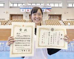 アーチェリー女子個人で4位入賞した宇都宮さえ(高志館)=岐阜県の飛騨高山ビッグアリーナ