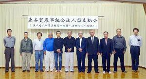 「東与賀農事組合法人」の設立総会に集まった八つの集落営農組織の代表ら=佐賀市東与賀町