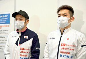 バドミントン男子ダブルスの園田啓悟(右)、嘉村健士=3月、羽田空港
