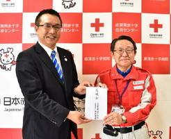 目録を日本赤十字社県支部の船津定見事務局長(右)に手渡す久光製薬の矢野栄部長
