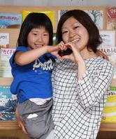 嬉野市塩田町の江頭幸来ちゃん(6)と麻衣子さん(31)=鹿島市のわいわいクラブ