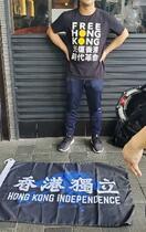 「光復香港」、Tシャツも罪
