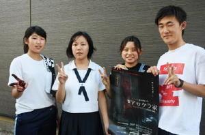 お化け屋敷制作リーダーの村上萌維さん(右から2人目)と協力した芸術科の生徒たち