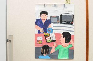 小5・6特選 荘山恭輔(千代田中部小5年)「弁当おいしそう」