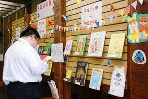 平成を代表する児童書30冊が並ぶコーナー=佐賀市の県立図書館