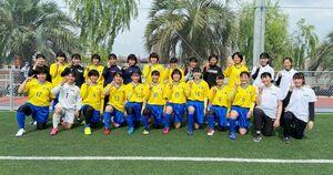 武雄高女子サッカー部