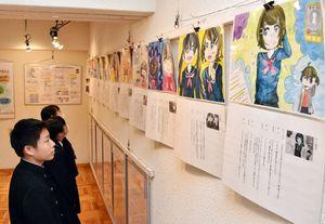 敬徳高の生徒たちが制作したデートDV啓発紙芝居が展示されている=伊万里市民図書館