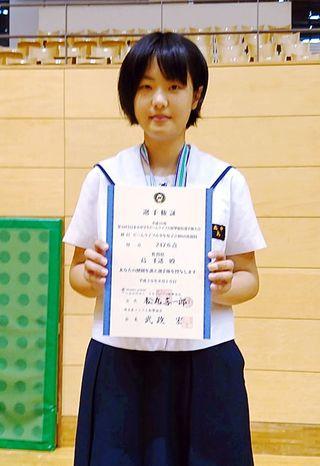 島(城北中)日本一 ビームライフル・全日本小中学生大会
