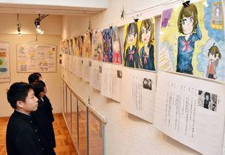 佐賀のニュース 「デートDV」紙芝居で啓発