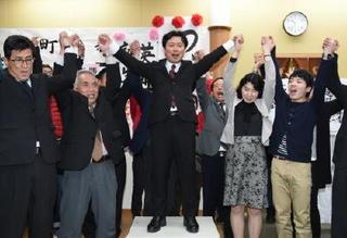 江北町長選 新人・山田氏が初当選
