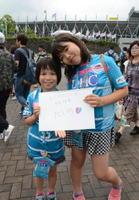 吉野ヶ里町の佐藤陽果さん(9)と愛葵さん(9)