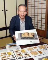 折り紙模型キットの説明をする山梨大学の田中勝教授