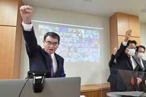 オンラインで行った自民党総裁選の出陣式で、気勢を上げる河野行革相=17日午前、国会(代表撮影)