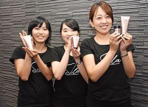 国内で初めて純国産のアスタキサンチンを使って開発された商品=佐賀市のアルビ―タ