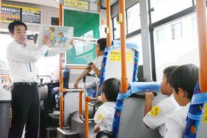 絵を見ながら、バス車内でのマナーを確認する児童たち=佐賀市城内