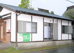 吉野ヶ里町田手に開設された就労継続支援B型事業所「リトルグリーン」