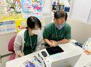 <新型コロナ>オンラインで移住相談 感染防止対策で佐賀県…