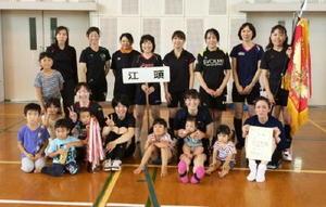 ソフトバレーボール 第23回開成校区ソフトバレーボール大会 優勝した江頭Bチーム