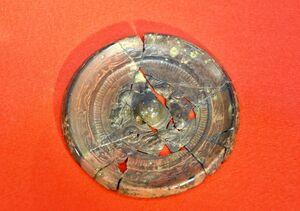 徳永川ノ上遺跡(福岡県みやこ町)から出土した「三角縁盤龍鏡」