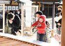 【動画】県内、正月に変化 初詣、災厄払いは密避けて 福袋…