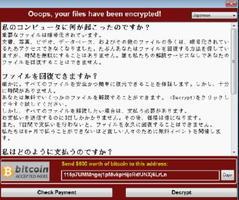 日本語で表示されたランサムウエアの金銭要求画面(カスペルスキー提供)