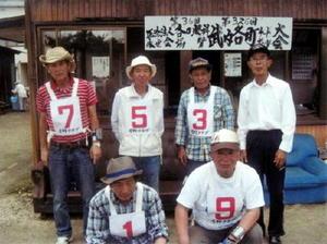 第325回武内各町GB大会 優勝した弓野チーム