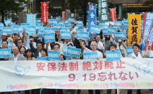 安全保障関連法の廃止を訴える参加者。基本的人権の尊重、戦争放棄の条文を守る重要性を強調した=佐賀市のどん3の森