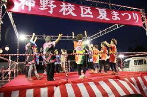踊りを披露して祭りを盛り上げる参加者=神野小