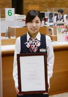 佐賀銀行が取得した「えるぼし認定」の通知書。継続就業など厚労省が定める基準をクリアした=佐賀市の本店