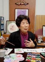 絵手紙などの文字アートの指導をする「アートクラブ」代表も務める堤菊世さん