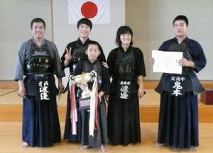 総合第50回玄海町民体育大会剣道大会で優勝した新田チーム