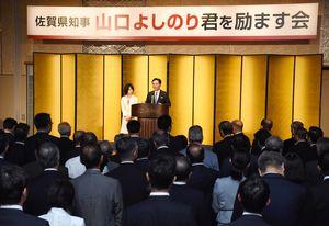 壇上であいさつする山口祥義知事。政治資金パーティーには1000人が出席した=佐賀市