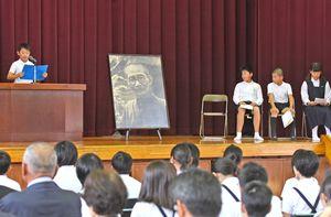 読書感想文を朗読する児童たち=神埼市の千代田東部小