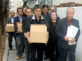 辺野古反対派の無罪求め署名提出