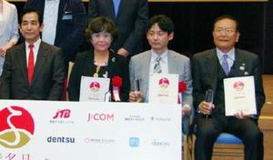 「ふるさと名品オブ・ザ・イヤー」の表彰式で、「地方創生大賞」を授与された3名品の代表者。左端は山本地方創生相=21日午後、東京都千代田区