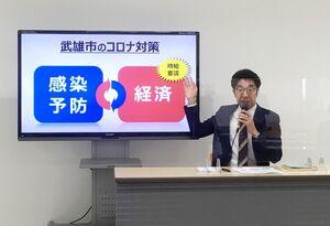 独自の持続化給付金制度について発表する小松政武雄市長=武雄市役所