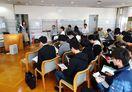 松濤学舎で就活勉強会 寮生OBら心構え伝授