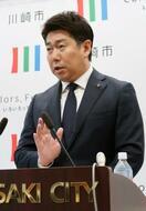 川崎市長、差別はがきは「脅迫」