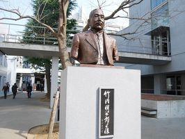 早稲田大学の西早稲田キャンパスにある竹内明太郎の胸像。理工科は現在、基幹理工、創造理工、先進理工の3学部になっている=東京都新宿区(早稲田大学提供)