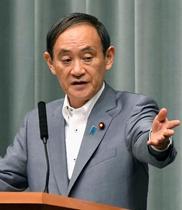 政府、9県の避難訓練中止を発表