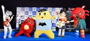 映画「ジャスティス・リーグ」のPRイベントに登場した(左から)オカザえもん、にゃんごすたー、ふなっしー、湯あがり美人姫やがみちゃん、海の妖精神 まりん=14日、東京都内